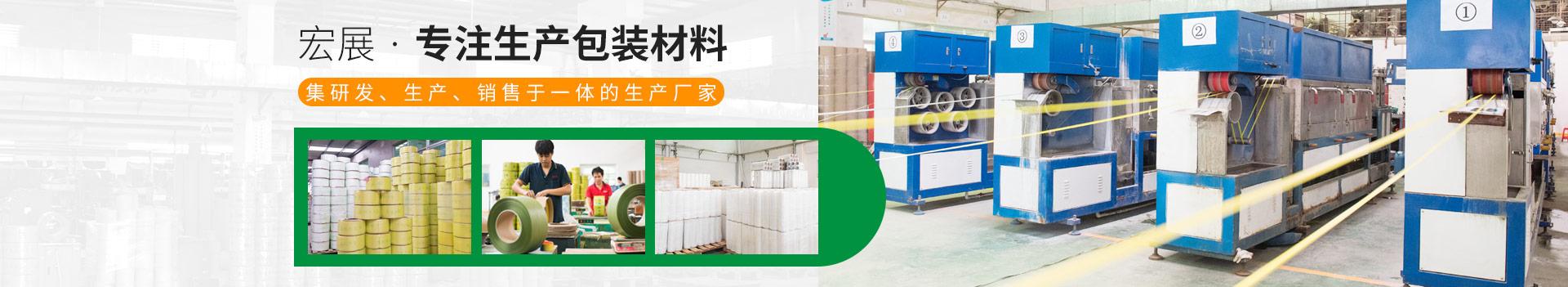 沐鸣2注册-专注生产包装材料