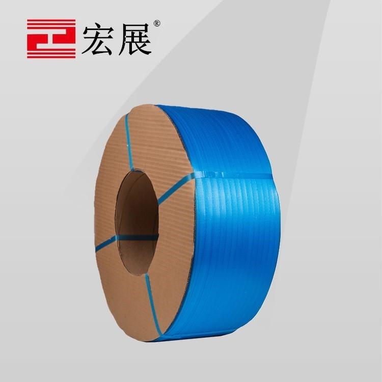 蓝色透明PP打包带