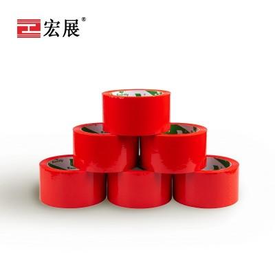 红色封箱胶带